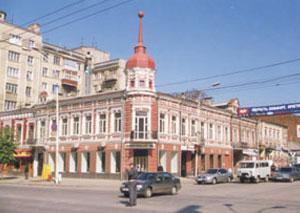 Kirovsky avenue