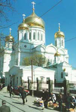 Rostov Central Cathedral